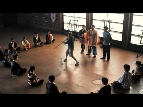 Dancing Ninja Official Trailer