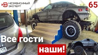 ЛЕСТНИЦА ДЛЯ МАШИНЫ!