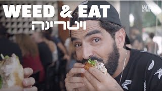 Weed & Eat | Vitrina | Tel Aviv