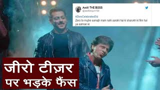 Zero Teaser: Salman Khan & Shahrukh Khan TROLLED over this Teaser | FilmiBeat