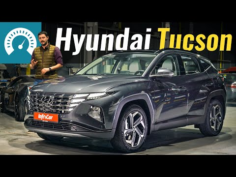 Hyundai Tucson 4-е поколение Кроссовер