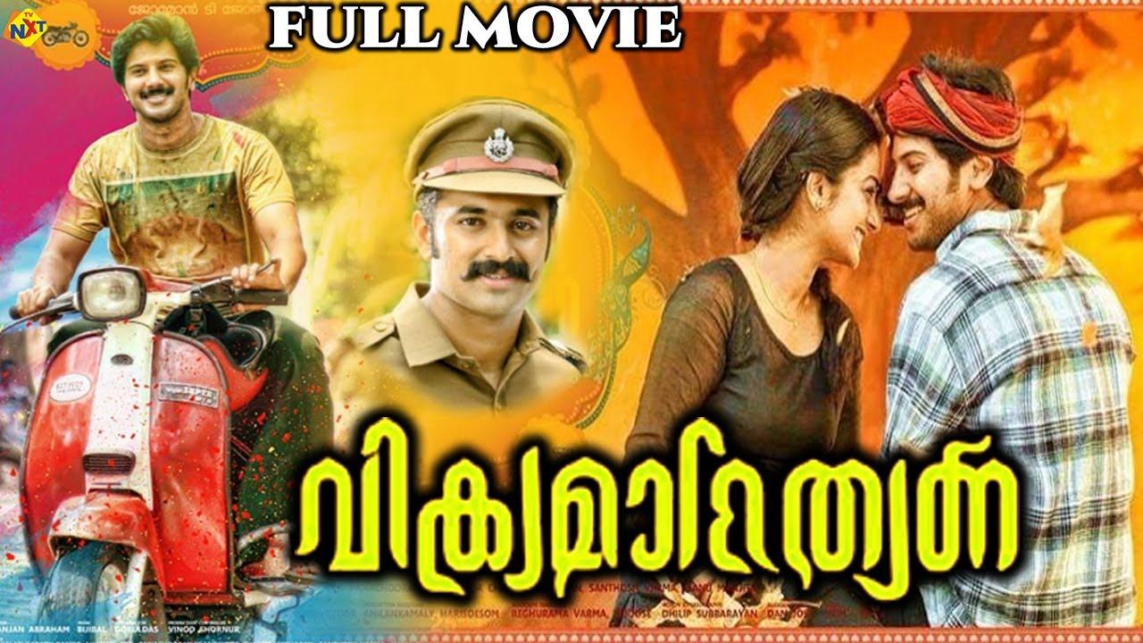 Download Vikramadithyan - വിക്രമാദിത്യൻ Malayalam Full Movie || Dulquer Salmaan, Unni Mukundan || TVNXT