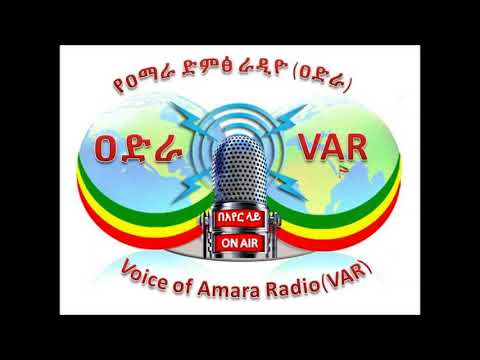 Voice of Amara Radio - 14 Apr 2018