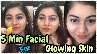 Skin Brightening & Whitening Fruit Facial - 1 Step, Easy, 100% effective   Result in LIVE video