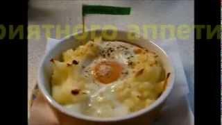 Картофельное пюре с яйцом