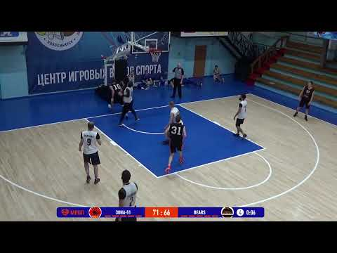 НБА 01.05.2021. ФИНАЛ 9 М  ЗОНА-51 - BEARS