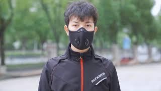Маска для лица с фильтром KN95 ROCKBROS респиратор спортивная защита