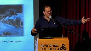 ערב עיון: ישו בתרבות הישראלית (ד