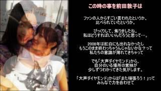 松井珠理奈 「14歳~16歳までのエピソード」 http://youtu.be/8V9m04Ah3...