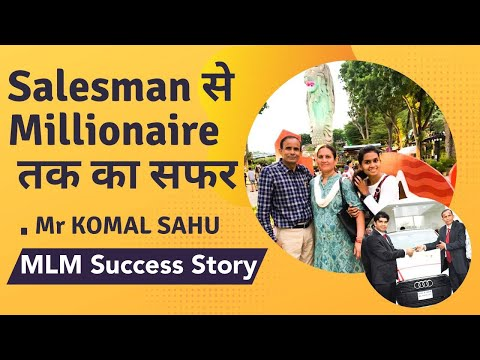 """SUCCESS STORY"" of Mr.KOMAL SAHU"""