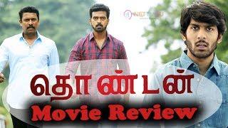 Thondan Movie Review By ReviewRaja | தொண்டனின் பற்று தொடருமா? | Samuthirakani, Vikranth, Sunainaa