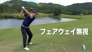 これも一つの正規ルート??競技ゴルフを翌日に控えた練習ラウンド【ザ・クラシックゴルフ倶楽部】最終話