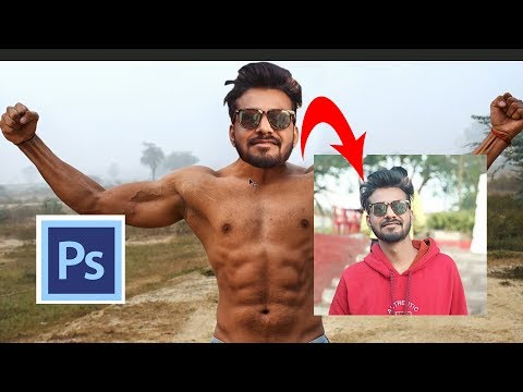 Make Your Photo In A Bodybuilder - Photoshop Tutorial thumbnail