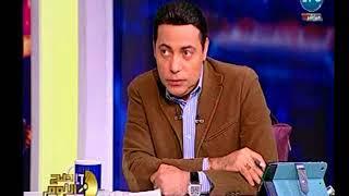 برنامج صح النوم | مع الإعلامي محمد الغيطي ولقاء المطرب جمال فؤاد-14-3-2018