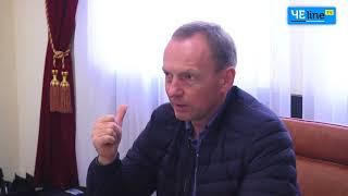 видео Сергей Тарута рассказал о своих доходах