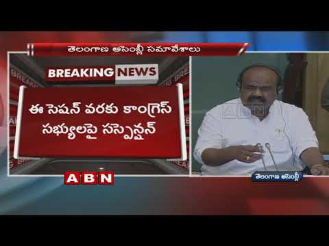 Congress Leaders Suspended From Telangana Assembly Budget Session