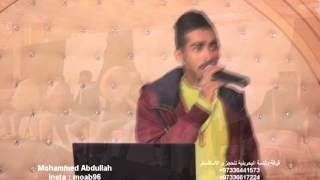 فرقة وناسه البحرينية _ الا يالاجاويد الفنان محمد الدوسري حفلة مرمريز