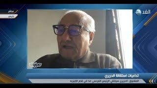 محلل: استقالة الحرير نقطة انطلاق إلى تفاهمات جديدة داخل الحكومة اللبنانية
