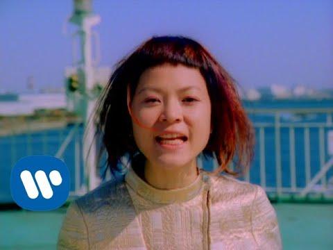 クラムボン「シカゴ」(Official Music Video)