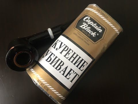 Обзор трубочного табака Captain Black Gold