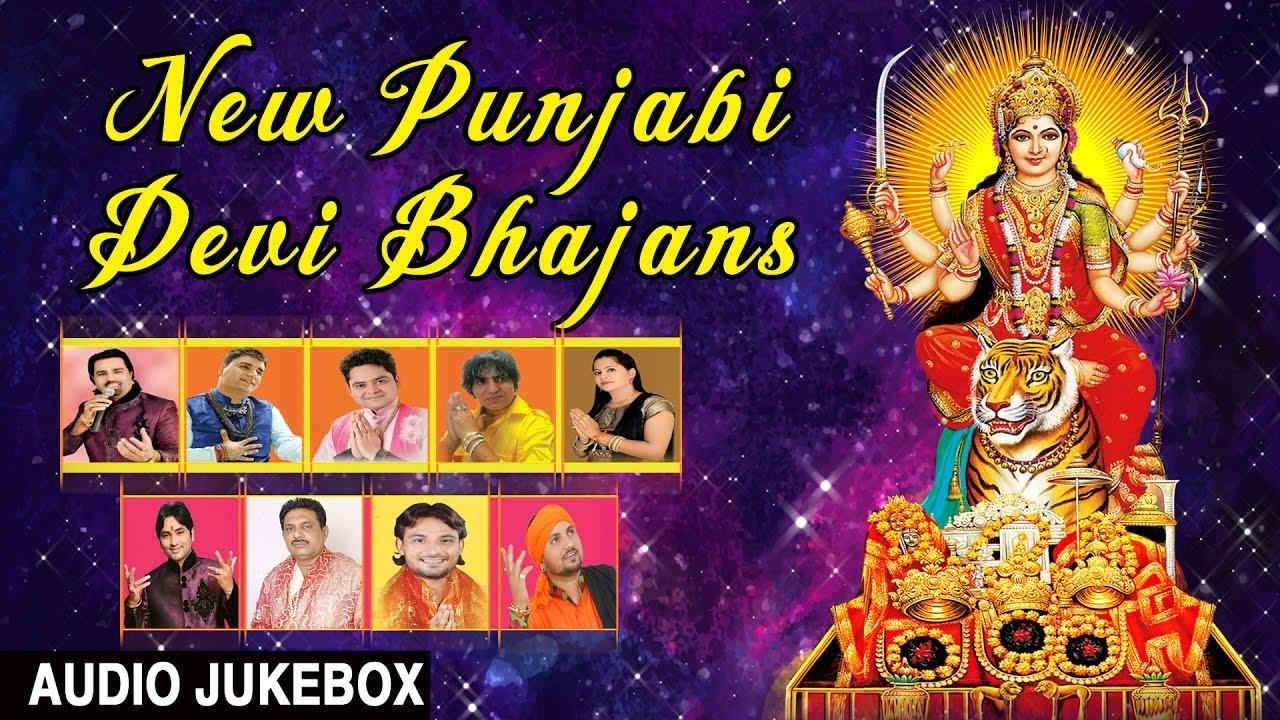 Krishna Bhajan Bhakti Songs - Audio Lyrics