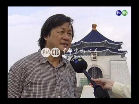 【歷史上的今天】200705280010077_ 中正紀念堂落成全記錄