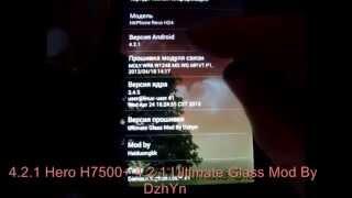 мерцание экрана и обновление экрана(, 2013-07-20T01:44:32.000Z)