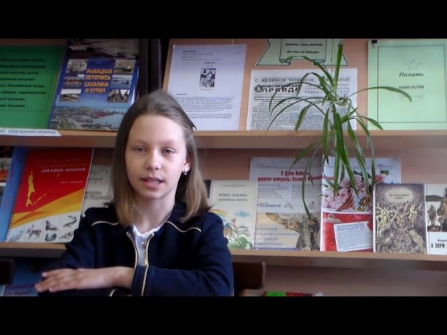 Изображение предпросмотра прочтения – МарияСавчина читает произведение «Тот самый длинный день в году» К.М.Симонова