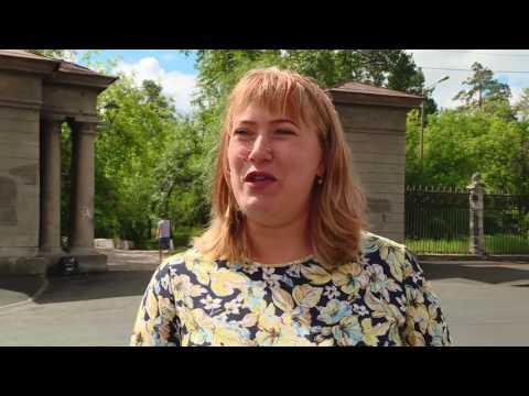 Центральные улицы Ангарска благоустроят