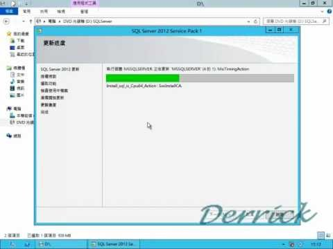 升級 SQL Server 2012 Service Pack 1