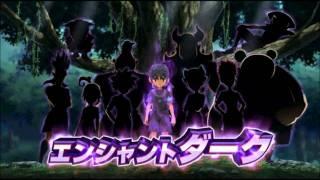 Inazuma Eleven Go The Movie: Trailer 2