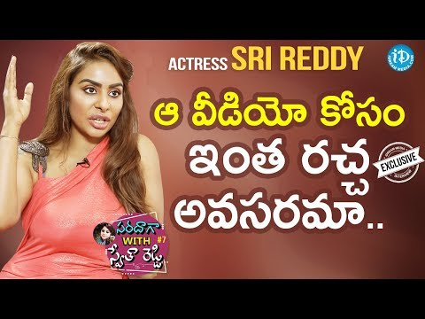 Actress Sri Reddy Exclusive Interview || Saradaga With Swetha Reddy #7