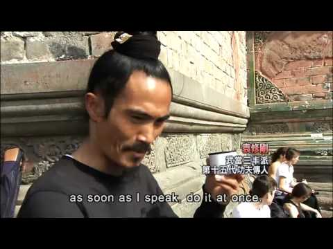 KUNG FU QUEST  - WUDANG EP 1 ENG SUB