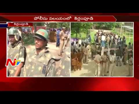 Police Obstruct Mudragada Padayatra in Kirlampudi || Kaapu Udyamam || NTV