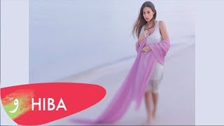 Hiba Tawaji - Awwal Ma Cheftou (Lyric Video) / هبه طوجي - أول ما شفتو