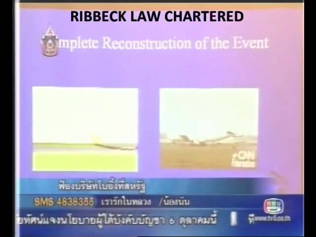 Ribbeck Law in Thailand Channel 5