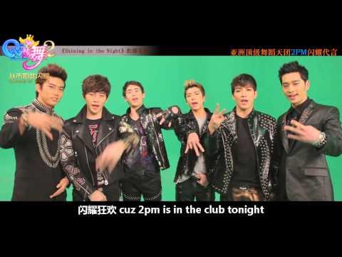 [MV Making] 2PM - Shining in the Night