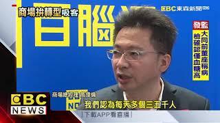 5G挺進上海3C賣場 親身體驗刺激人潮