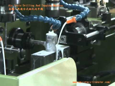 Air Tools Drilling And Tapping Machine氣動工具複合式鉆孔攻牙機