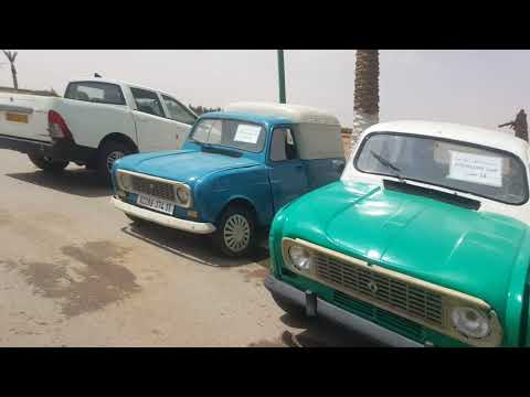 سوق سيارات اقل من 20 مليون
