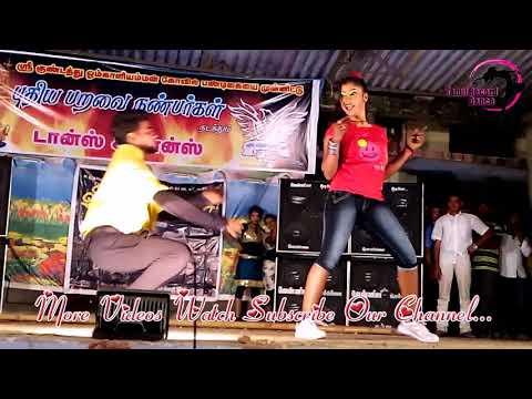 Tamil Record Dance 2018 / Latest Tamilnadu Village Aadal Paadal Dance / Indian Record Dance 2018 776