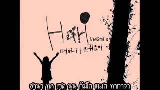 [Karaoke - Thai Sub]   Hari - Gwiyomi Song