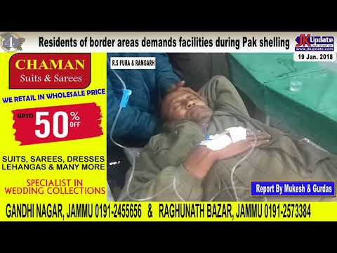 Jammu Kashmir News Round Up 19  Jan 2018