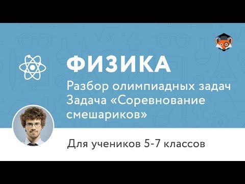 Математика (3 класс) - Нумерация чисел. Сложение и вычитание