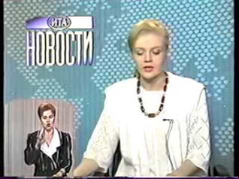 Курс доллара в новостях. 1993 г.