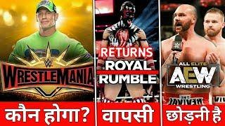 John Cena WrestleMania 35 OPPONENT Revealed ! Demon King At Royal Rumble 2019? WWE To AEW