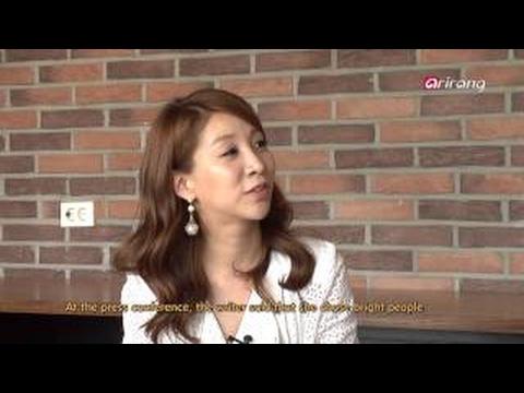Showbiz Korea Ep1101 HYE-RI, PARK BO-GUM & GO KYUNG-PYO TO STAR IN REPLY 1988