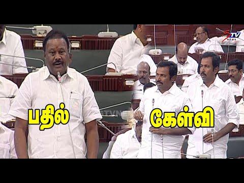 Congress MLA Rajesh Kumar at Tamil Nadu Assembly today 18022020 P Dhanapal STV