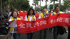 Taiwanese activists protest death penalty for drunk driving