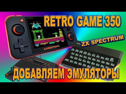 ANBERNIC RG350 - добавляю эмулятор ZX Spectrum и Atari 2600 Add Emulators